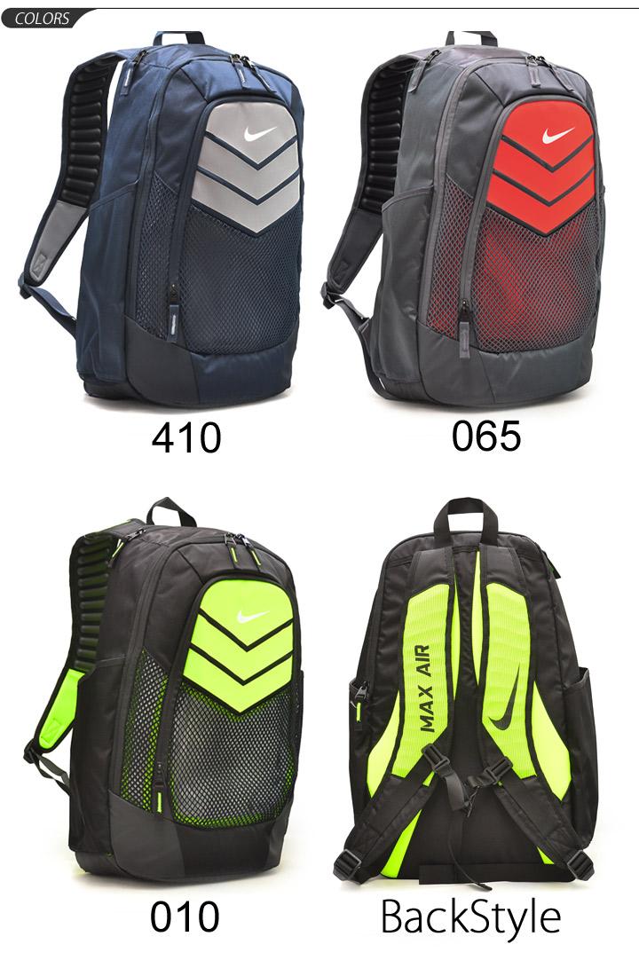 abc7380ee2 Nike Air Vapor Backpack Red- Fenix Toulouse Handball