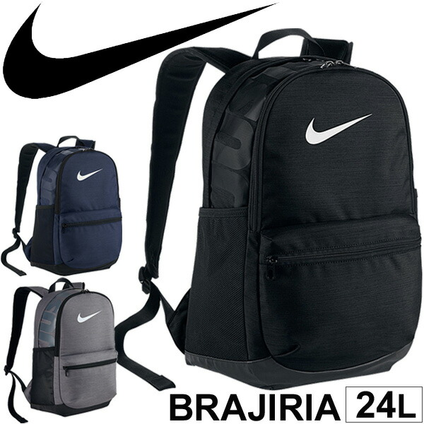 world wide market nike brasilia backpack medium size 24l