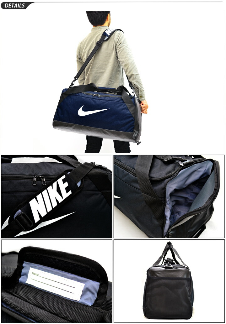 e13db73a9cf4 APWORLD  Nike Brasilia duffel bag medium size 61L sports bag gym ...