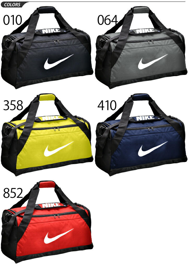 APWORLD  Nike Brasilia duffel bag medium size 61L sports bag gym ... dec2e0b99403d