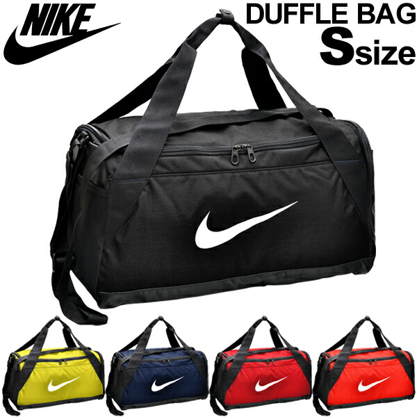 Nike Brasilia duffel bag small size 40L sports bag gym Boston bag gym game  camp safari  BA5335 e6f11150df97b