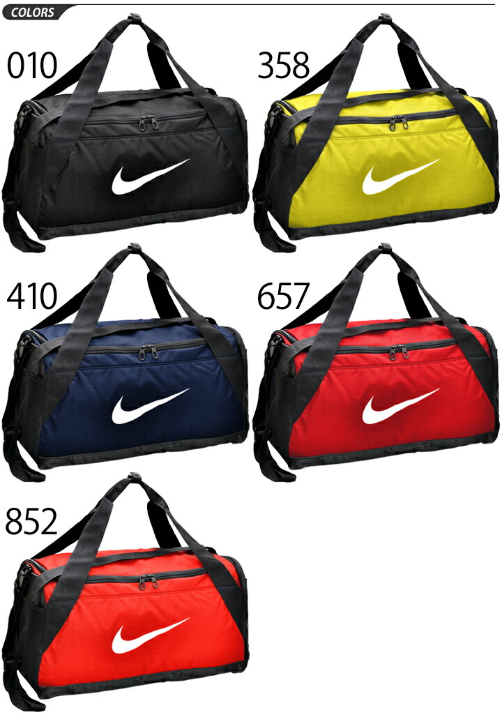 9b708e905dcb  NIKE Brasilia duffel  the medium size of the specifications is this!