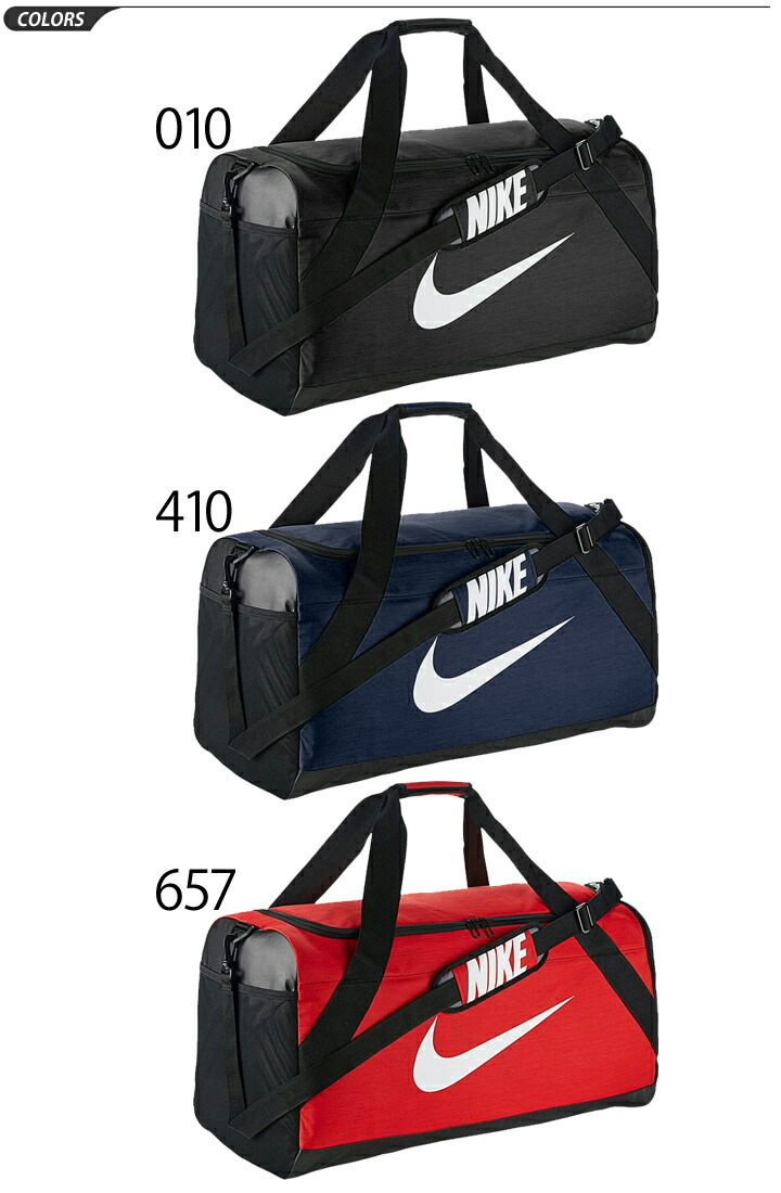 NIKE Brasilia duffel  the small size of the specifications is this!  NIKE  Brasilia duffel  the medium size of the specifications is this! 9b8417eac3d01