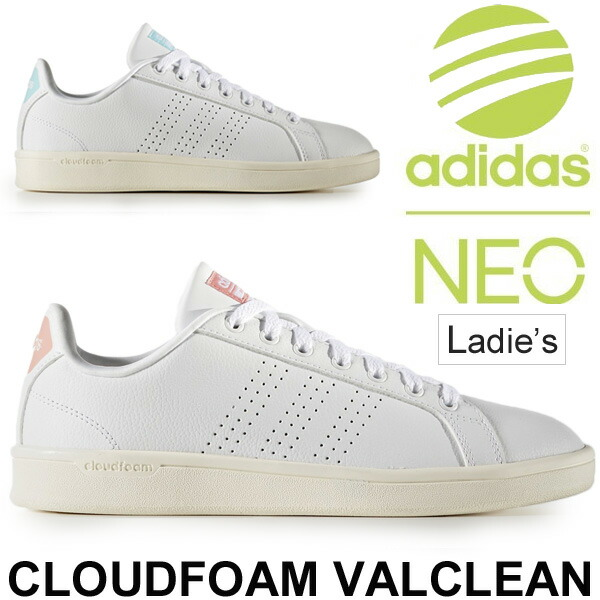 coupon code for adidas cloud neo 68264 23478