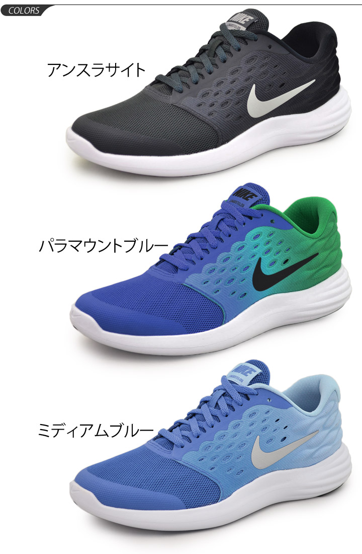 122fc7e86f ... Nike NIKE youth shoes ...