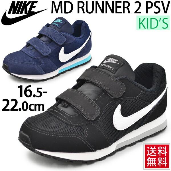 [Nike NIKE kids & kids shoes]