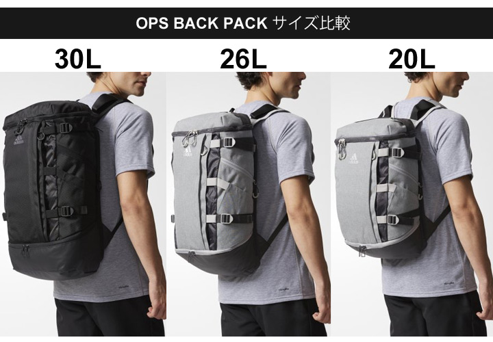 e86b6d9c9dfb APWORLD  Backpack Adidas adidas OPS rucksack day pack 26L sports bag ...