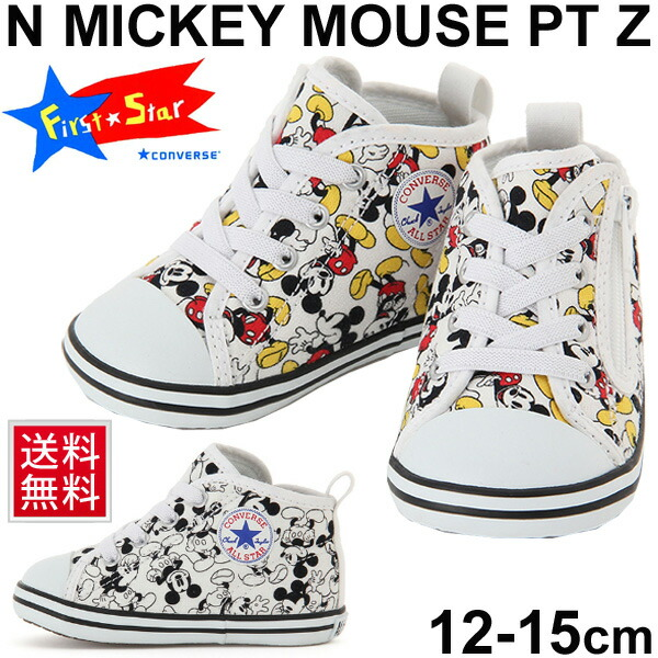 d6ef58d44fa834 World wide market child disney allstar shoes regular article jpg 600x600  Converse mickey mouse sneaker disney