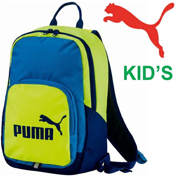 9f79fc78f186 WORLD WIDE MARKET  Bag bag attending school excursion learning ...