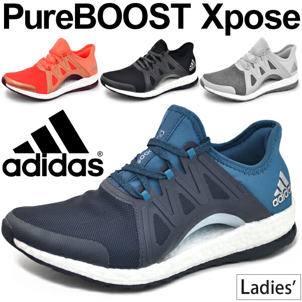 a08c41e2a20ec WORLD WIDE MARKET  Running shoes Adidas adidas lady s pure boost ...