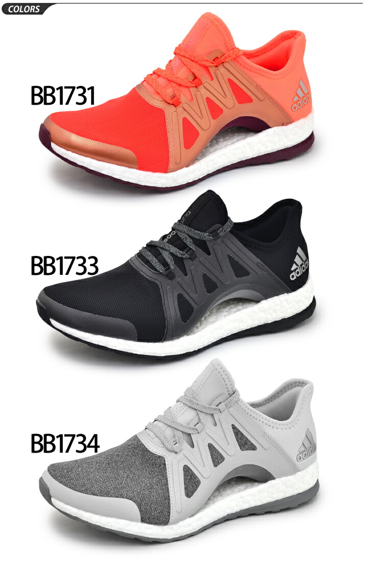 Running shoes Adidas adidas lady's pure boost essence pose sneakers PureBOOST Xpose 2E woman shoes jogging training BB1731BB1733BB1734BB6018