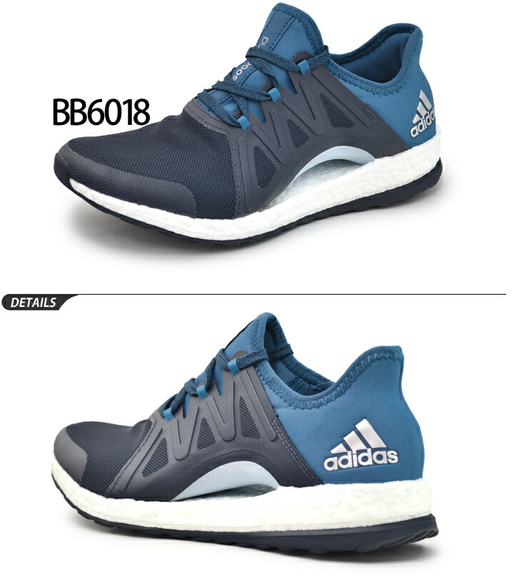 Adidas Pureboost Xpose Joggesko E97zhbnsz