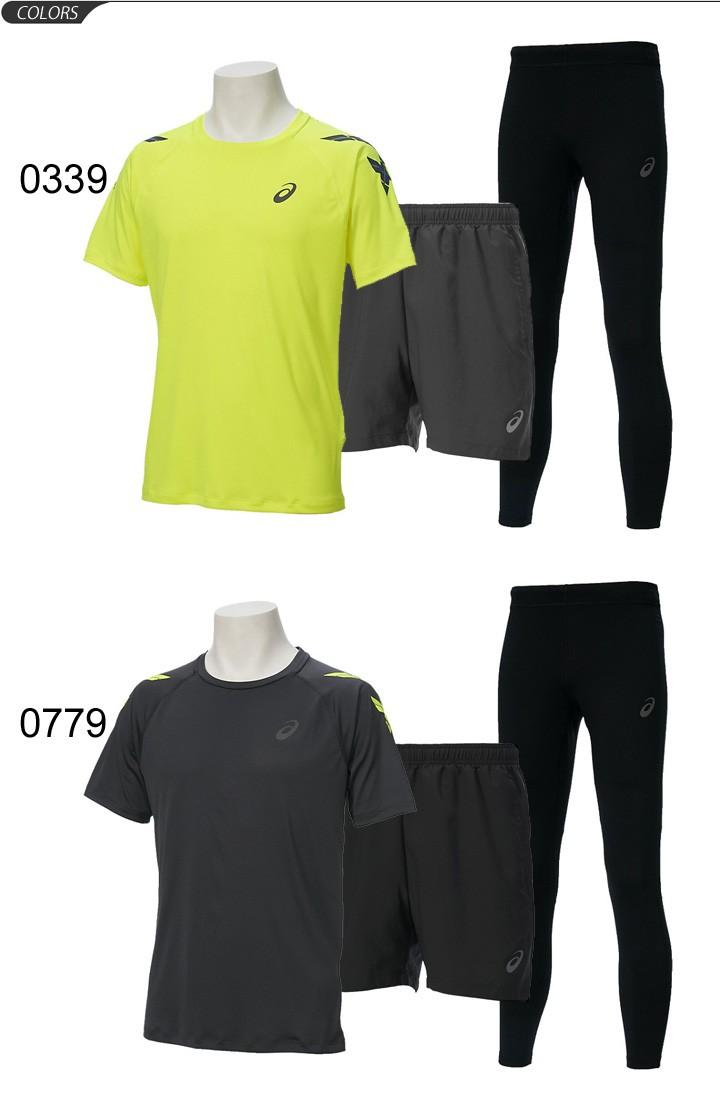 APWORLD  Three points of running wear men set ASICS asics short ... c69f41b7e
