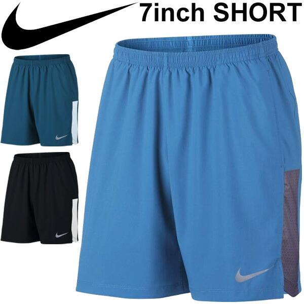 485b78670a6a2 APWORLD  Running shorts men NIKE Nike  FLEX 7 inches Unrra India ...
