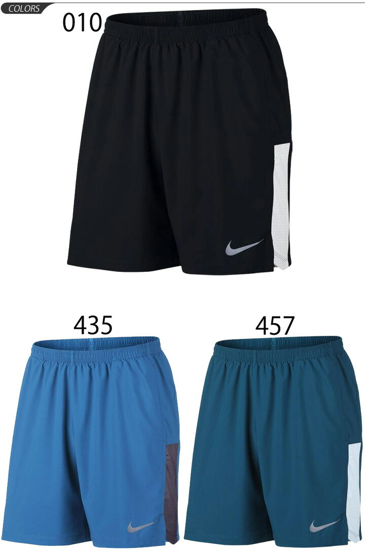 nike challenger shorts 9