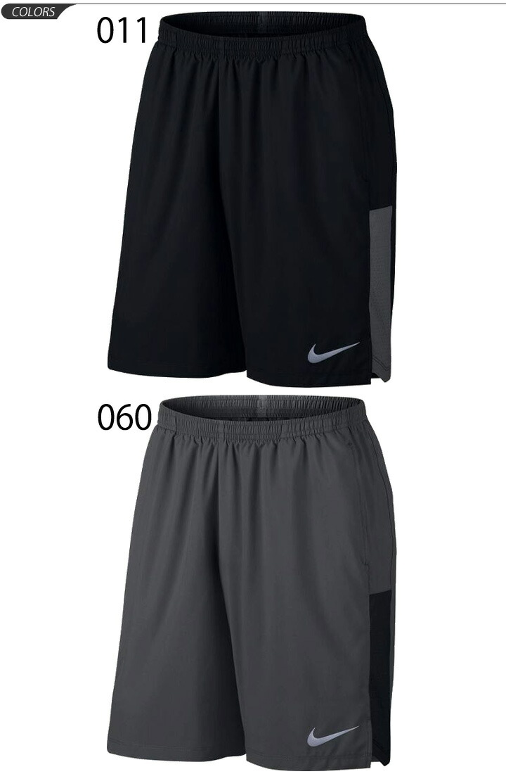 0d8988cfd7124 APWORLD  Running shorts men NIKE Nike  FLEX 9 inches Unrra India ...