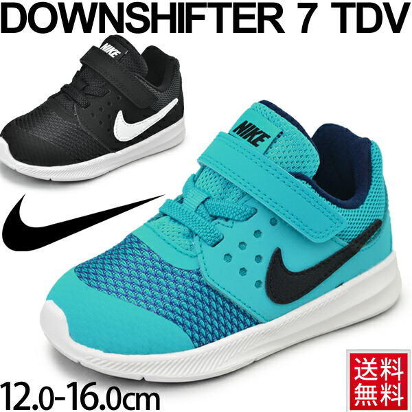 ◇The big size is this!↓ [NIKE downshifter 7 PSV 16.5cm - 22.0cm]