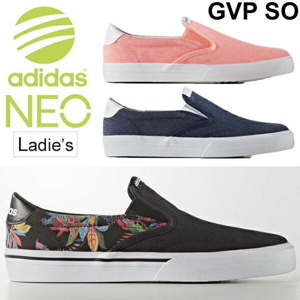 low priced cdfb6 7e2df Adidas adidas NEO Ladys shoes