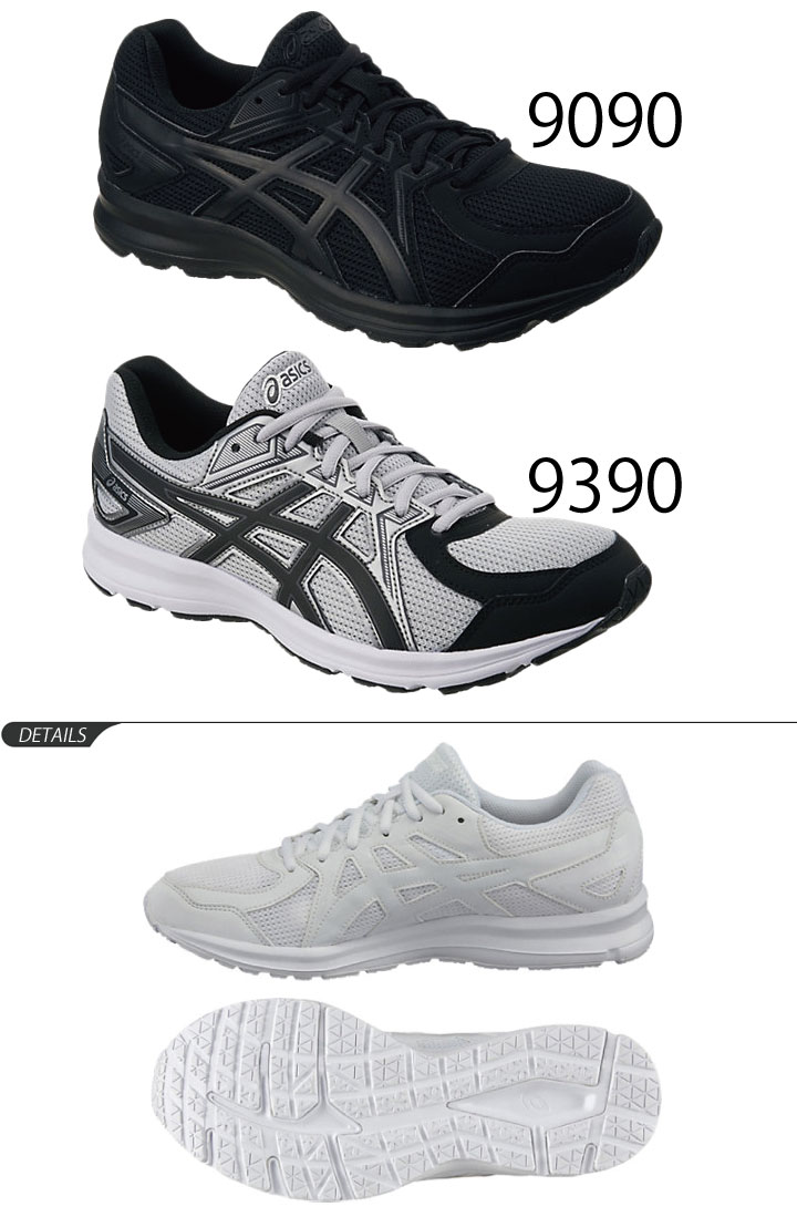 Asics Men Running Shoes