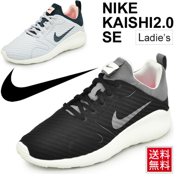 get cheap 2e9fb 29a92  Nike NIKE Lady s sneakers