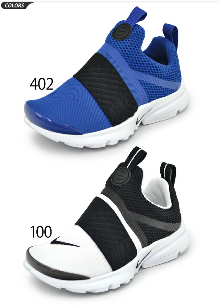 06c974749f WORLD WIDE MARKET: Child Jr. child Nike NIKE presto extreme PS child ...