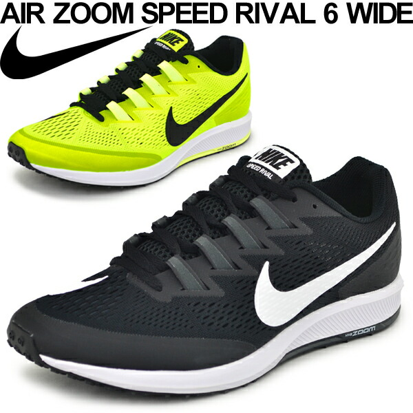 21bc9f4d14 Nike sneakers running shoes men gap Dis Nike NIKE air zoom speed rival 6  wide training jogathon sports sneakers shoes NIKE AIR ZOOM SPEED RIVAL man  and ...