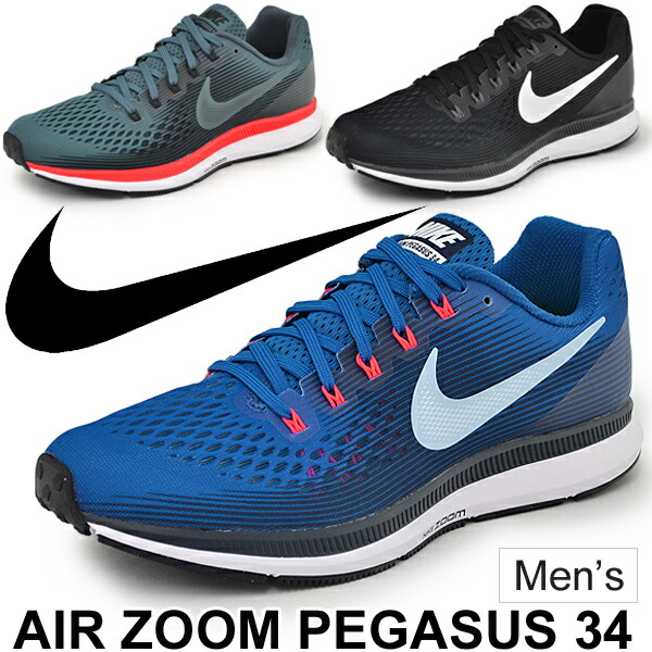 5c7758450ea9a APWORLD  Sports casual sports shoes NIKE ZOOM PEGASUS 34 regular ...