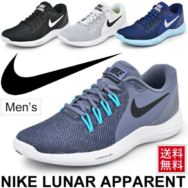 3e2714a2b338 APWORLD  Sneakers NIKE LUNAR APPARENT regular article  908987 for ...
