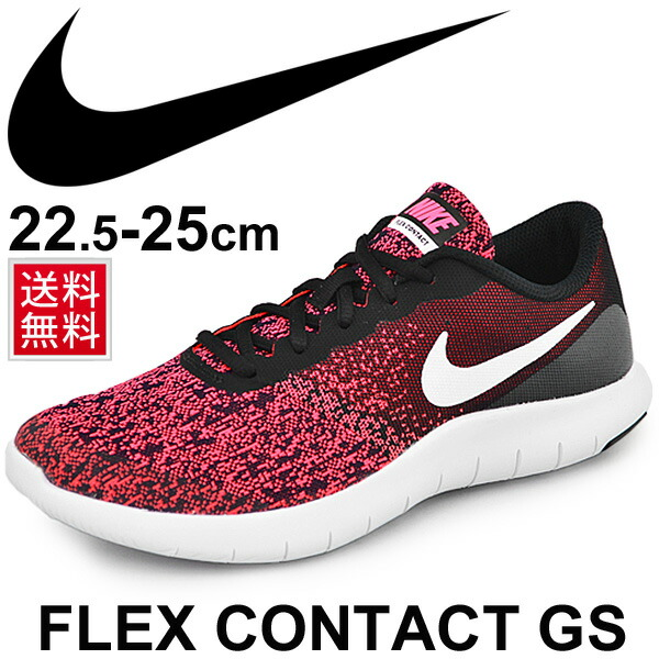 APWORLD Rakuten Global Market: Child child Nike NIKE flextime