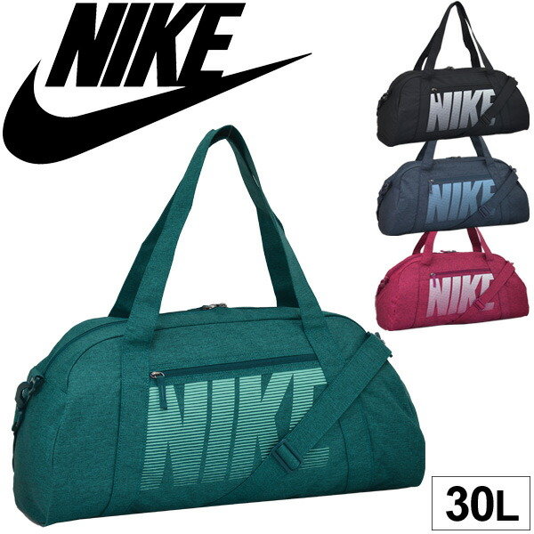 Yoga Bira Thijs Bag Dance Ba5490 For The Duffel Lady S Nike Gym Club 30l Sports Boston Woman