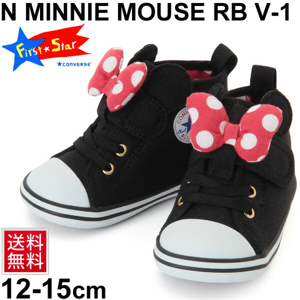 5926f4e3b6 WORLD WIDE MARKET  Child child Converse converse Minnie Mouse RB V-1 ...
