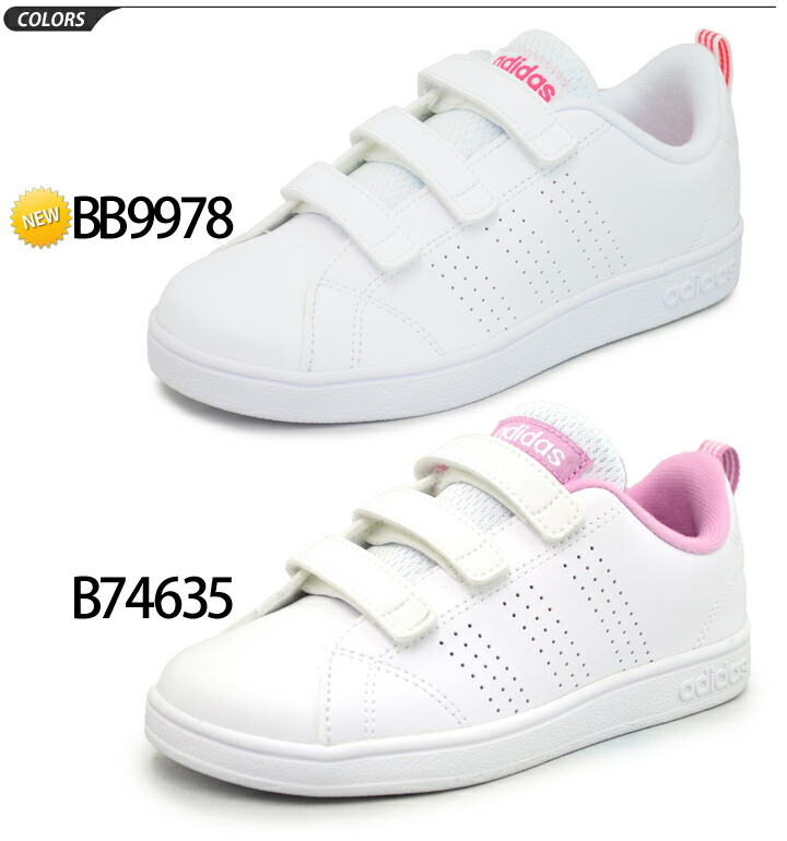 adidas neo shoes kids