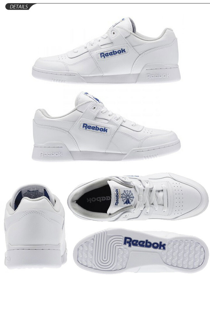 marketing mix of reebok shoes Marketing mix of nike nike is a well known maker of sports shoes and gear known for its athletic and stylish products, the brand has acquired global fame.