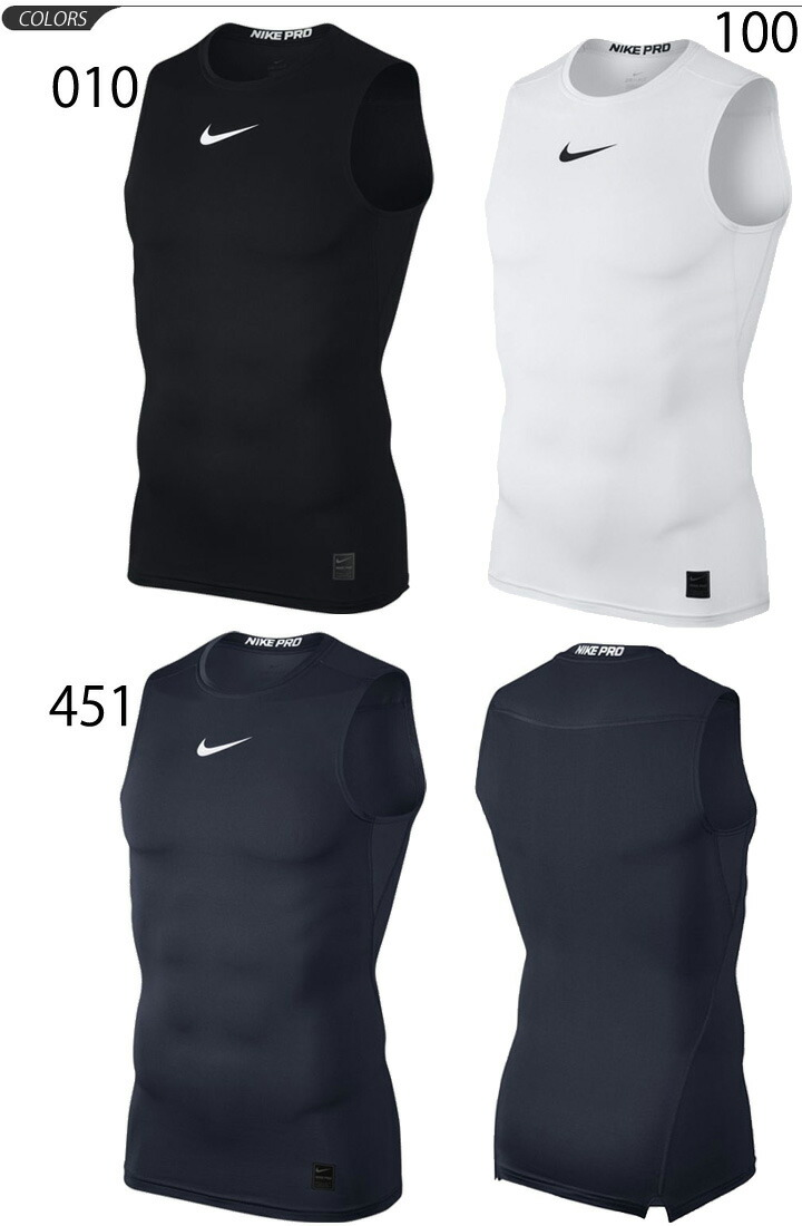 70effcf984 Sleeveless Compression Shirt Nike - DREAMWORKS