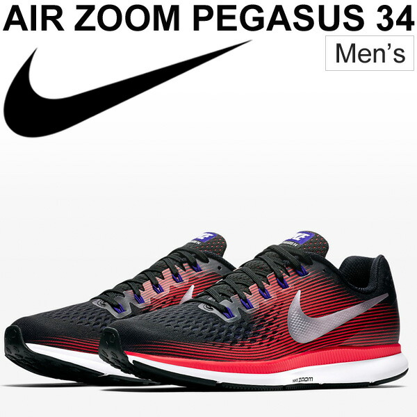 f3ae8c08d7ff2 WORLD WIDE MARKET  Sports casual sports shoes NIKE ZOOM PEGASUS 34 ...
