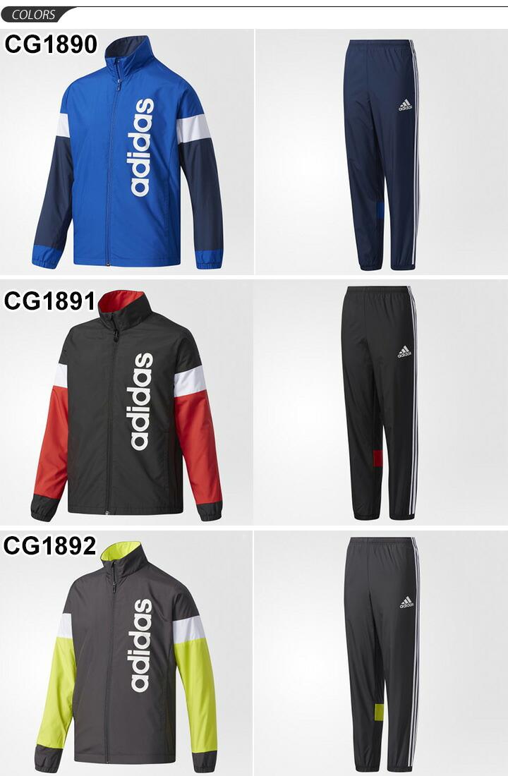 子ども/ adidas Boys ESS DUW00-DUW01 男の子 スポーツ ウェア/ ロングパンツ ジャケット 上下セット 120-160cm ジョガーパンツ 普段着 子供服 アディダス キッズウェア 小学生 ウインドブレーカー ウインドブレイカー 部活