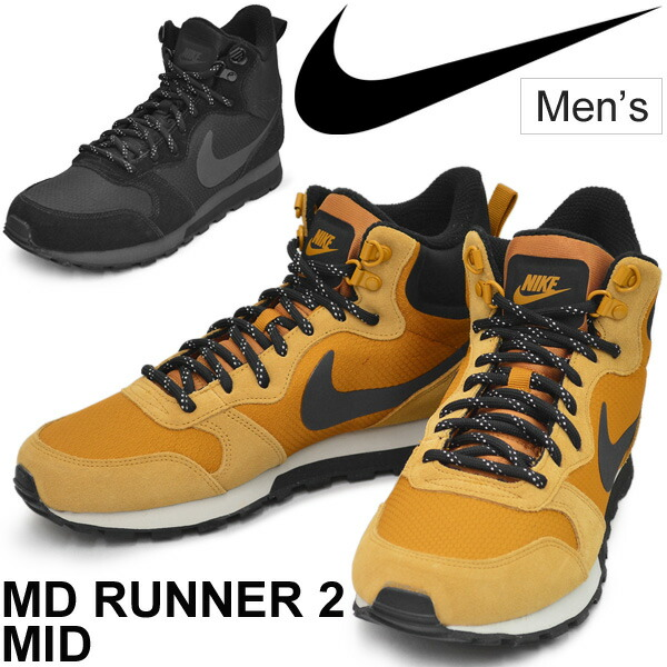 23e05516b7209 APWORLD  Men s sneakers Nike NIKE MD runner 2 mid man shoes mid cut ...