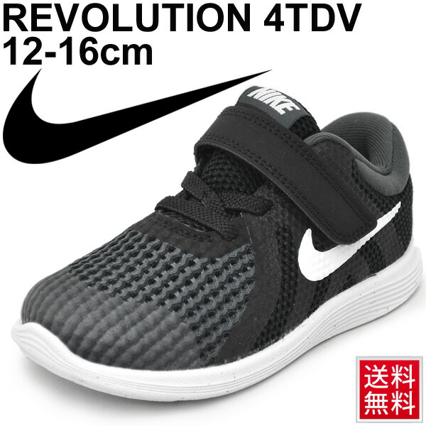 WORLD WIDE MARKET  Child child  NIKE Nike revolution 4 TDV  child ... 208ca652b