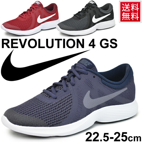 APWORLD KIDS  Child boy child   Nike NIKE revolution 4 GS  running ... 5327b9fe7
