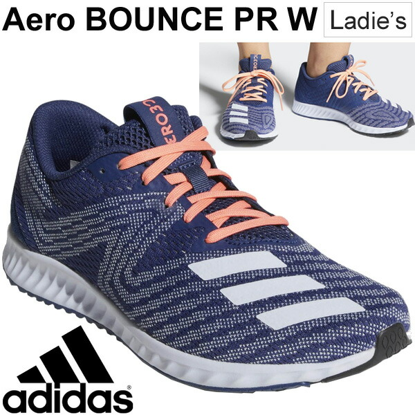 nueva alta calidad nuevo estilo de 2019 descuento WORLD WIDE MARKET: Running shoes Lady's / Adidas adidas Aero ...