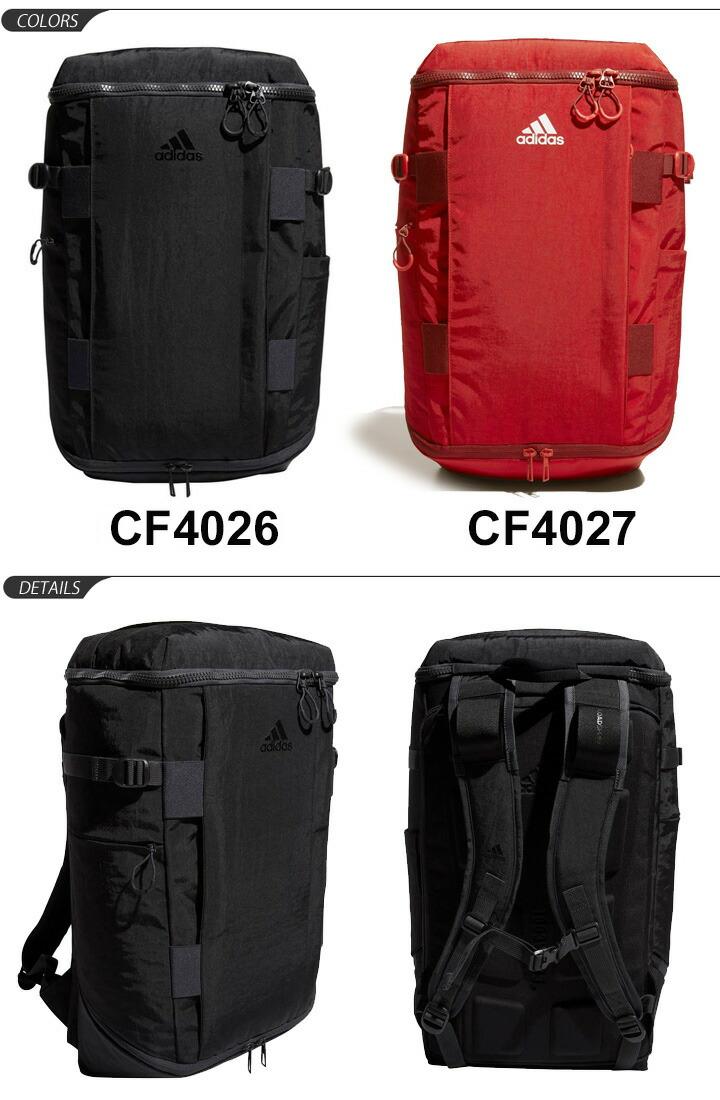 a78d59a5147f APWORLD  Backpack men gap Dis   Adidas adidas OPS backpack 30L ...