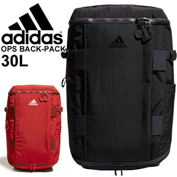 994e9c221418 APWORLD  Backpack men gap Dis   Adidas adidas OPS backpack 30L ...
