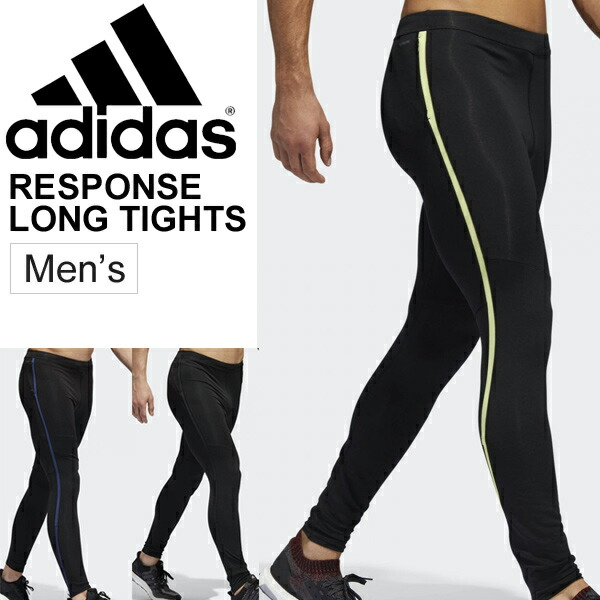 071c33c2 Running tights men / Adidas adidas RESPONSE long tights M/ sports tights  ten minutes length full-length male / marathon jogging training gym / spats  ...