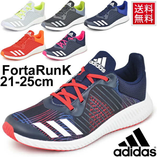 f46082f8110 WORLD WIDE MARKET  Child child   Adidas adidas FortaRun K  running ...