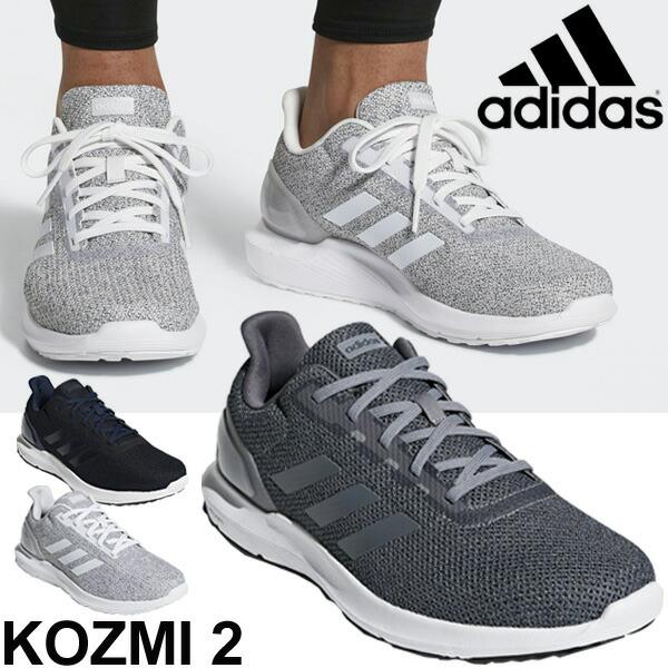 Running shoes men Adidas adidas co Malus Sieboldii 2 KOZMI 2 SL M sneakers DB1755DB1756DB1757DB1758 jogging training walking man sports shoes