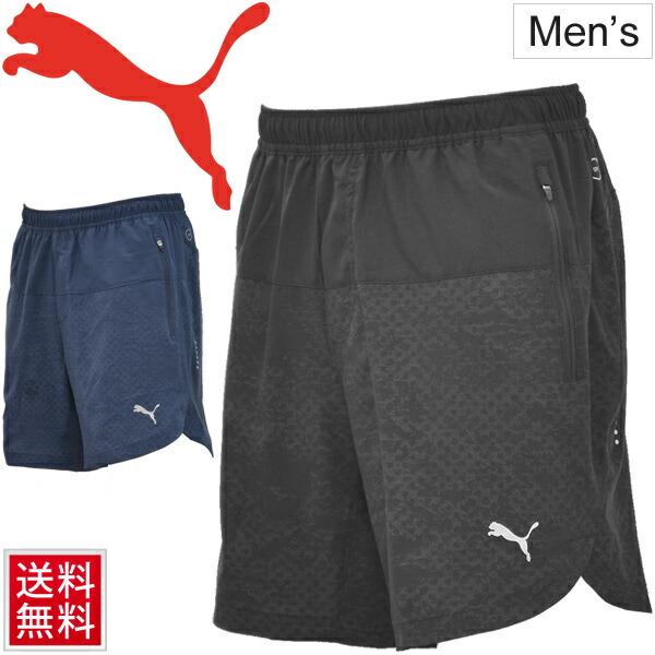 bde30f2f9b44 APWORLD  Running shorts men   Puma PUMA PACE graphic shorts 7 inches ...