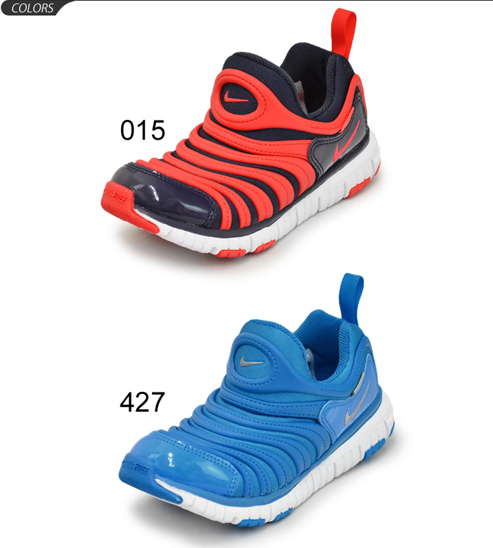 c1cd82f3cb81 WORLD WIDE MARKET  Child Jr. child  NIKE Nike KIDS dynamo-free ...
