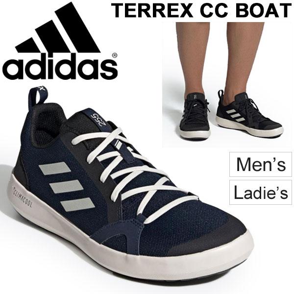 adidas terrex cc boat