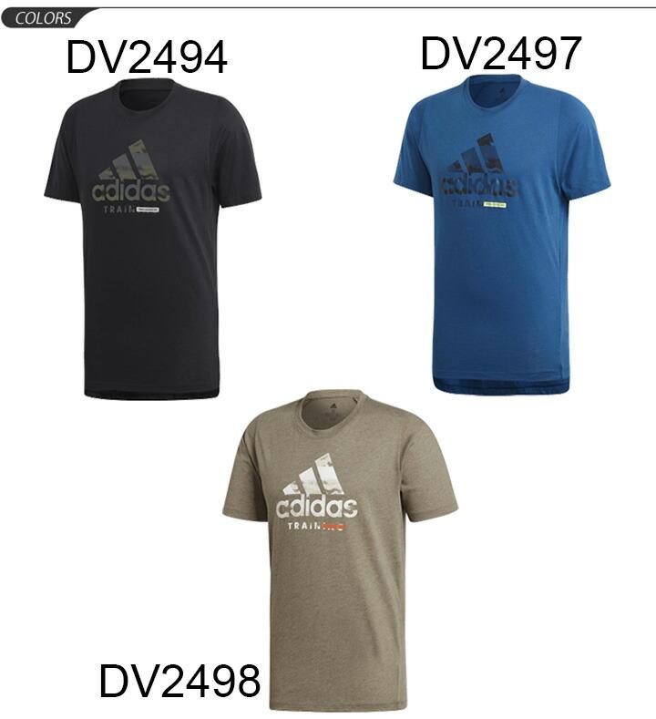 adidas t shirt 03