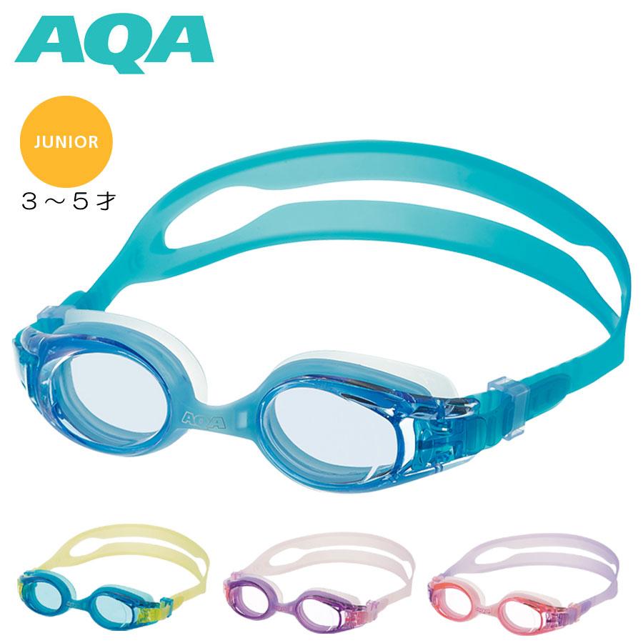 AQA ウォーターランナーインファントイージークリック KM-1619